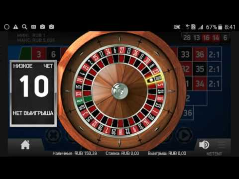 заработать в онлайн казино отзывы