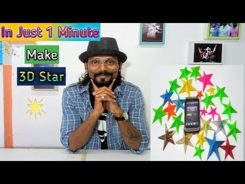 How to make One Minute Paper Star/DIY simple Christmas star | Remo Art |