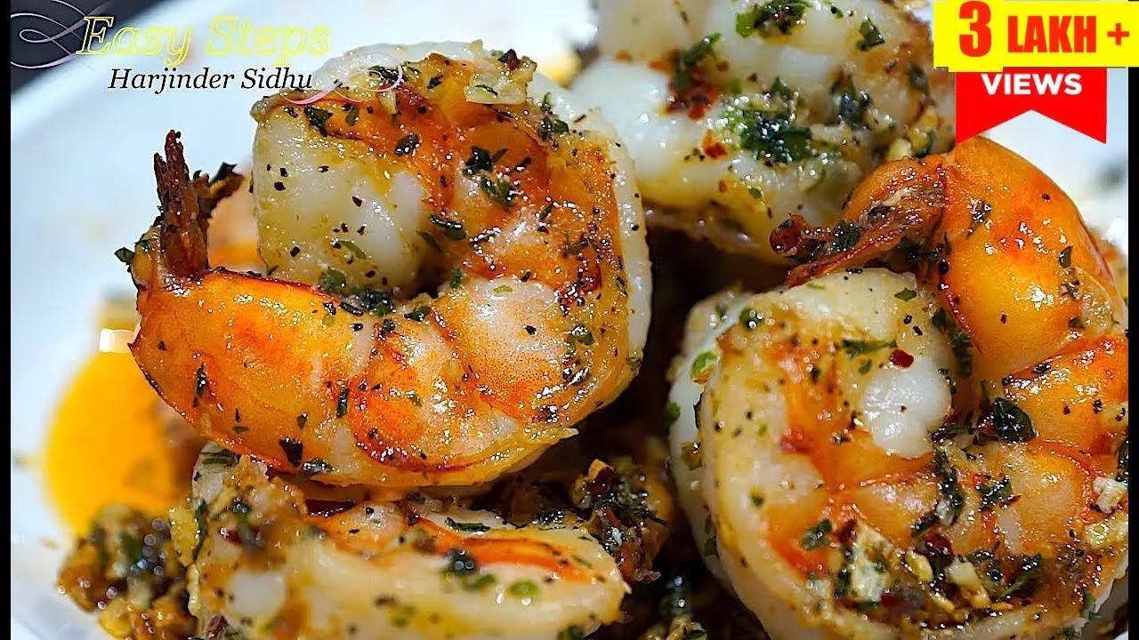Black And White Shrimp Food