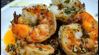 Jumbo Black Tiger Garlic Shrimp Recipe | Tasty & Delicious Jumbo Black Tiger Shrimp