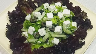 САЛАТ С ОГУРЦОМ И МАСЛИНАМИ - Рецепт легкого салата с сыром.