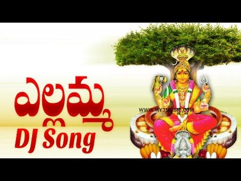Renuka Yellamma Songs - Yellamma Dj Song - Folk Songs - JUKEBOX