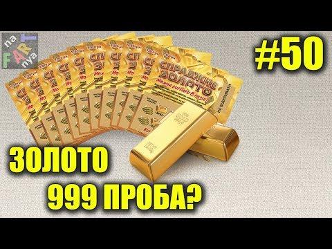 Лотерея Настоящее золото. 10 билетов удовольствия