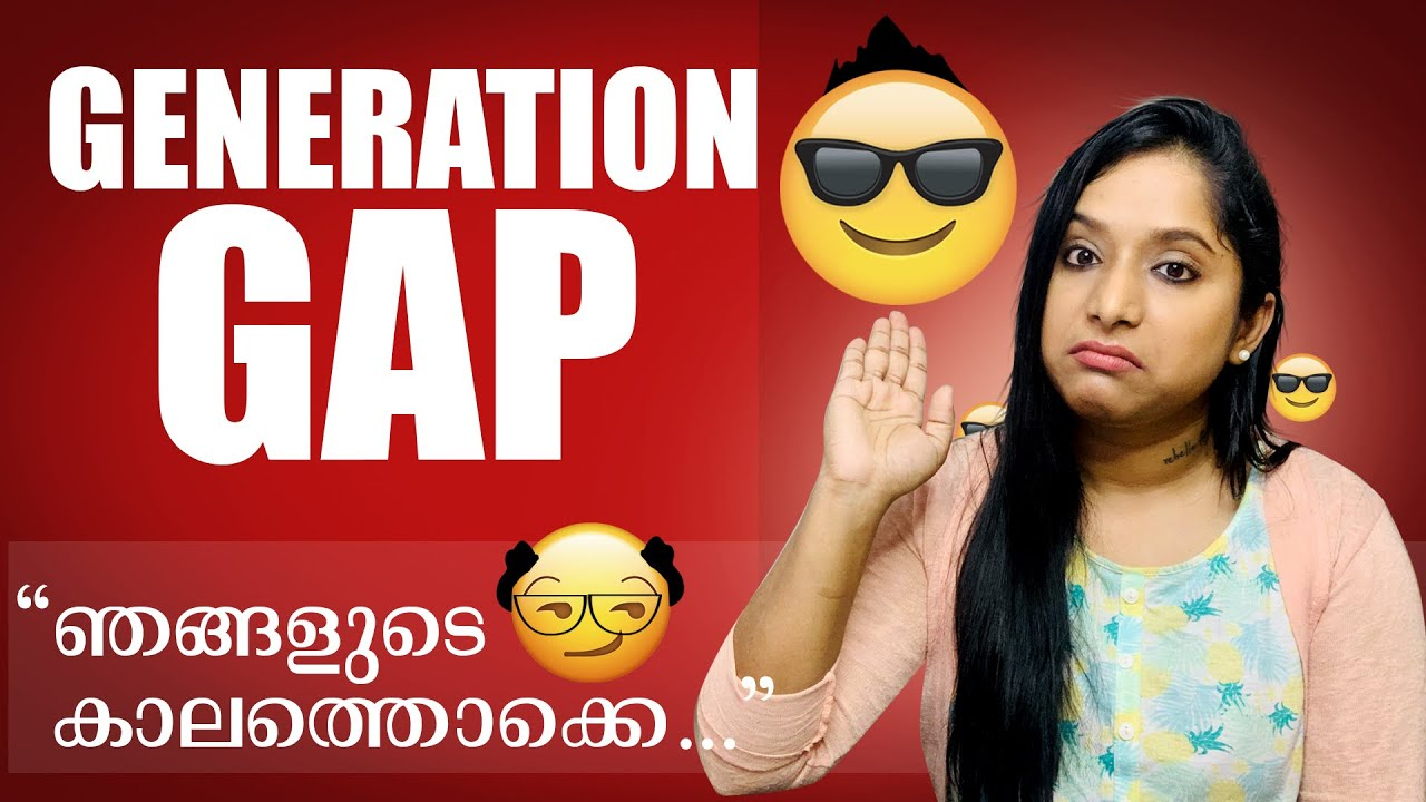 GENERATION GAP REALITY : old gen vs new gen | get roast with gaya3