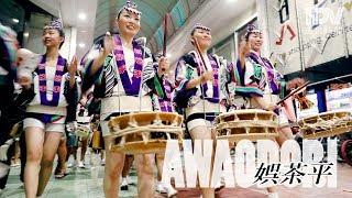 毎年阿波踊り最終日の8月15日、紺屋町演舞場のフィナーレを飾った娯...