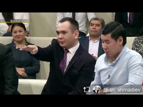 Жан Ахмадиев қатты айтты