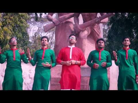Independence Day Song   Ekti Bijoy Eseche Bole   Desher Gaan  new 2017 26 march