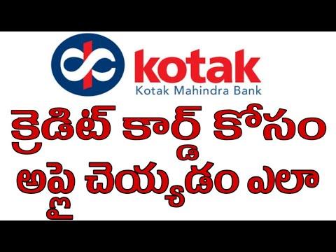 How To Apply Kotak Mahindra Bank Credit Card Online In Telugu,how To Apply Credit Card Online