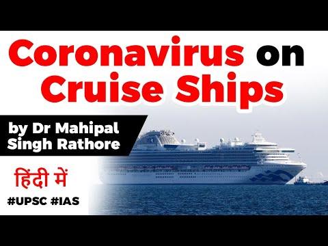 Coronavirus On Cruiseships, Why Is It A Global Threat? #UPSC #Coronavirus