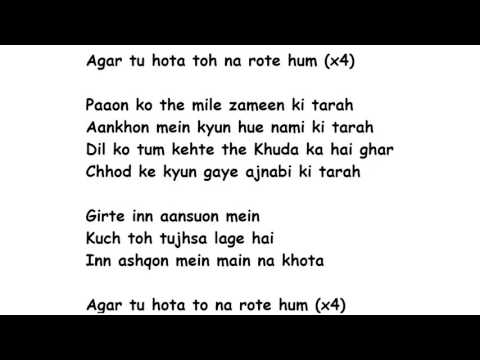 Agar Tu Hota Lyrics Full Song Lyrics Movie – Baaghi   Ankit Tiwari