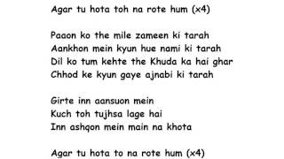 Agar Tu Hota Lyrics Full Song Lyrics Movie – Baaghi | Ankit Tiwari