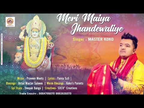 Meri Maiya Jhandewaliye || Master Koko || Jai Bala Music || Latest New Mata Di Bhetan 2018