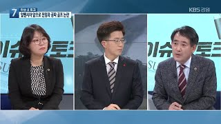 [이슈&토크] 알펜시아 4차 입찰 유찰 표류…전…