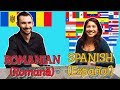 Similarities Between Spanish and Romanian