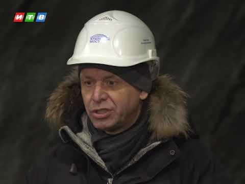 ТРК ИТВ: Строители в Крыму проложили тоннель для железной дороги к мосту через Керченский пролив