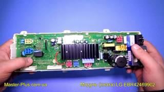 Обзор модуля LG EBR42469902