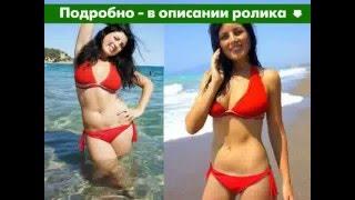 Меню Елены Малышевой для похудения на неделю.