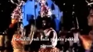 Otharupa tharen Karaoke