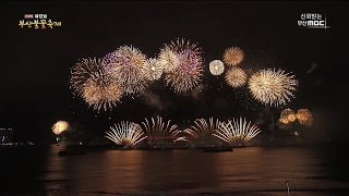 버스커 버스커 - 벚꽃 엔딩 Busker Busker - Cherry Blossom Ending (2016 부산불꽃축제 Busan Fireworks Festival 2016) - Stafaband