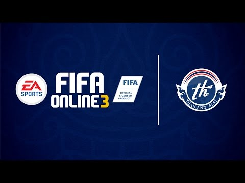 FIFA Online 3 : รีวิวแพทใหม่ นักบอลไทยและระบบการเล่นแบบใหม่