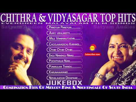 Chithra & Vidyasagar Top Hits | Evergreen Malayalam Film Songs