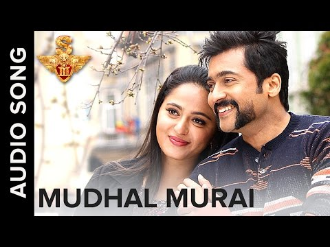 🎵 Mudhal Murai | Full Audio Song | S3...