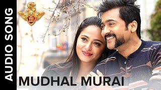 mudhal murai   full audio song   s3