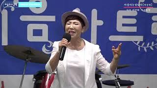 가수이연희 가요열창  제주도사회복지협의회 이음아트클럽공…
