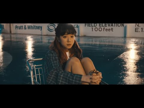 工藤晴香「MY VOICE」MUSIC VIDEO(short ver.)