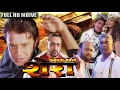 Shera Full Movie HD | Mithun Chakraborty | Vinitha | Rami Reddy | Gulshan Grover