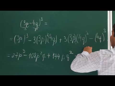 Как раскрывается куб разности