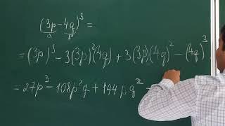 Куб разности и куб суммы. Формулы сокращенного умножения