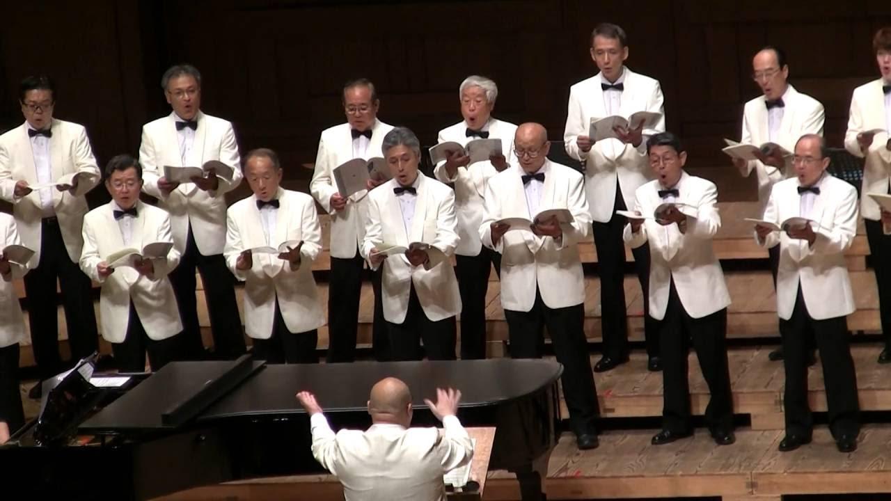 男聲合唱のための組曲 旅 - YouTube