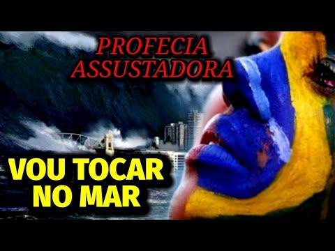 GUSTTAVO LIMA - DNA DE ADORADOR - NOVO SUCESSO GOSPEL from YouTube · Duration:  3 minutes 23 seconds
