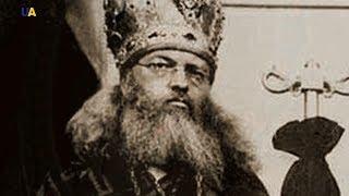 Святитель Лука Войно-Ясенецкий | Пишем историю