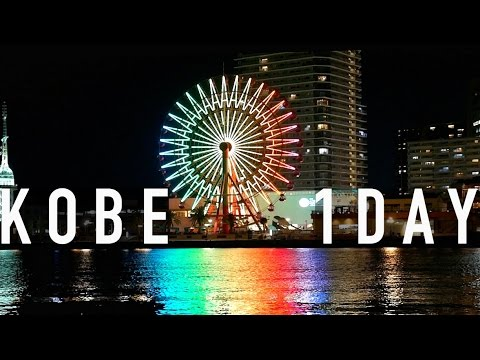 Kobe In A Day: What To Do And Eat In Kobe | Japan Travel Guide