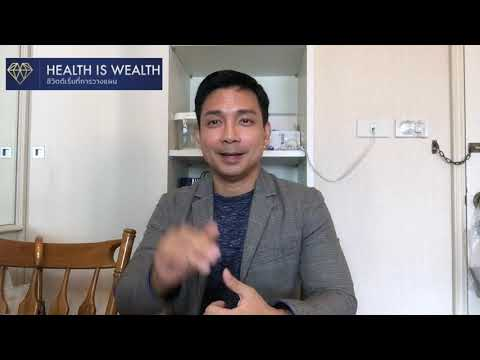 ประกันสุขภาพ My First Class Allianz Ayudhya | Health is Wealth