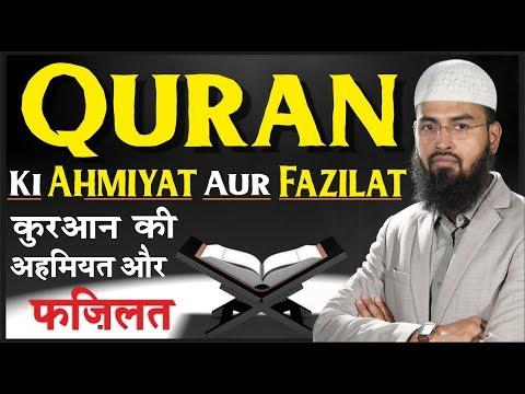 Quran Ki Ahmiyat Aur Fazilat - Importance & Virtues of Quran By Adv. Faiz Syed (Machilipatnam)