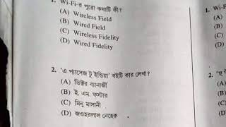 WBP LADY CONSTABLE ANSWER KEY//QUESTION SOLVE//EXAM PREPARATION