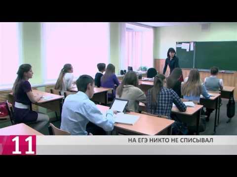 ТНТ-Новый Регион: Живу в Ижевске (27.05.14)