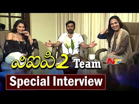 VIP 2 Movie Team Special Interview || Dhanush, Soundarya, Kajol || NTV