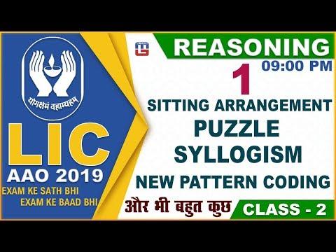 Sitting Arrangement   Puzzle   Syllogism   Coding   LIC AAO Class 2019   Reasoning   9:00 PM