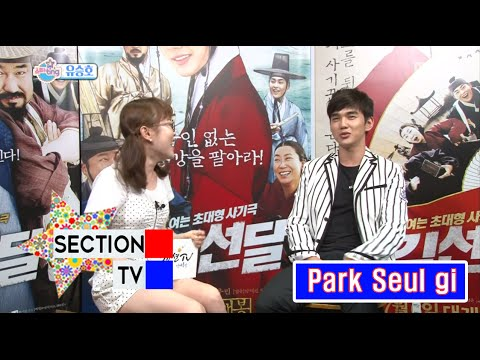 [Section TV] 섹션 TV - become smaller in front of exo 'Yoo   Seung-ho'! 20160703