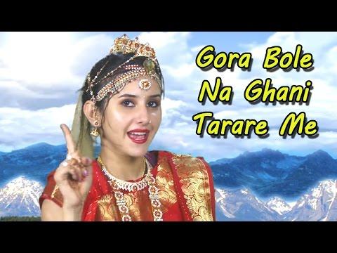 Gora Bole Na Ghani Tarare Mein - Superhit Haryanvi Song - Chhoti Sapna - Haryana Hits