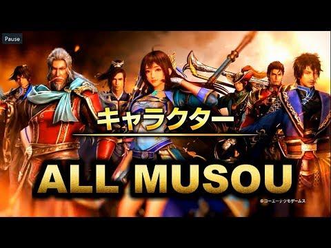 DYNASTY WARRIORS 9 NEWS!! Trailer All Musou 7 New Characters - 真・三國無双8