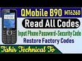 How To Qmobile B90 MT6260 Read User Security Code With Cm2, Read & Reset Unlock Privacy Code