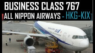 All Nippon Airways 767-300ER Business Class HKG-KIX | TRIP REPORT
