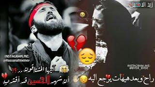 والله مليت كافي يادنيه قهر # اووف كافي يادنيا ما عندج ضمير (😢💔اووووف) تموت قهر و ربي
