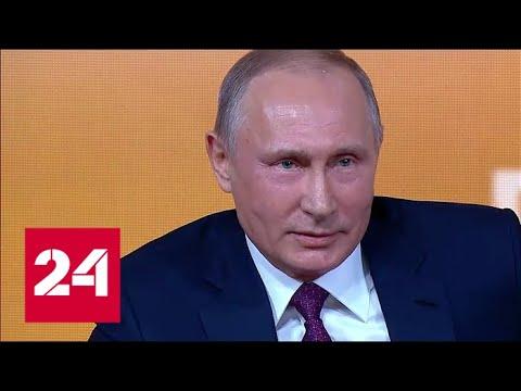 Путин: США поставили