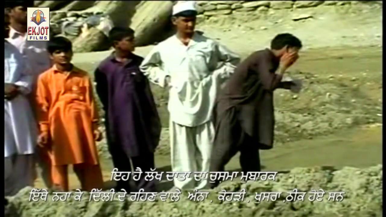 Lakh Data Ji Di Jiwan Katha Part 2 | Peer Nigahe Wala | Ghulla Sarhale Wala  | Released on 2013